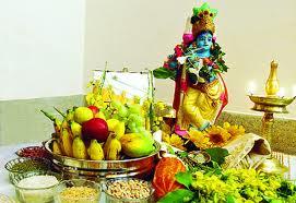 Vishu festival of kerala