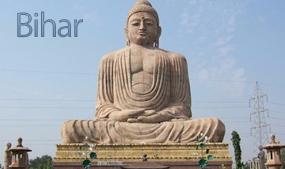 Bihar City