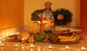 Vishu - The Malayalam New Year