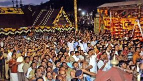 Makaravillakku Festival Kerala