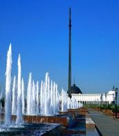 Victory Park Poklonnaya Gora In Moscow