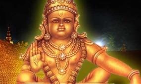 About Sabarimala Temple Kerala