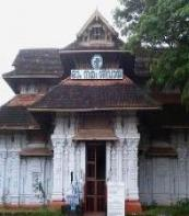 Vadakkunnathan Shiva Temple, Thrissur